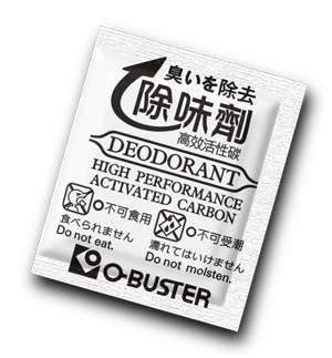 活性碳除味劑