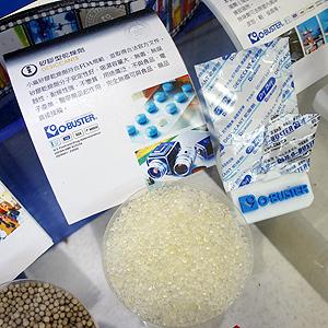 矽膠乾燥劑
