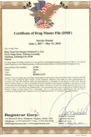 美國食品藥物管理局FDA認證