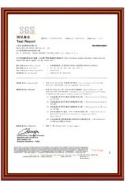 產品包裝通過RoHS 2002/95/EC驗證(SGS)